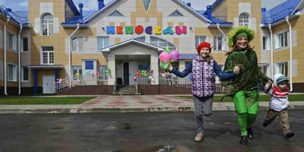 top68_ru-neposedy-vstrechayut-druzei-37050-min