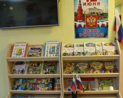 Выставка Ко дню России-min
